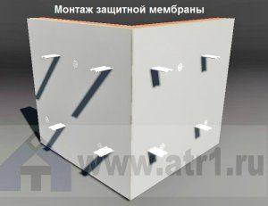 Монтаж защитной мембраны на фасад