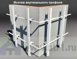 Монтаж вертикального П-профиля