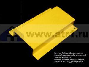Профиль П-образный для металлической фасадной обрешетки, шляпный профиль от производителя