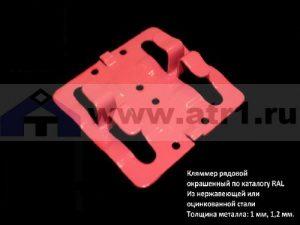 Кляммер рядовой, основной под керамогранит для фасадной системы от производителя.