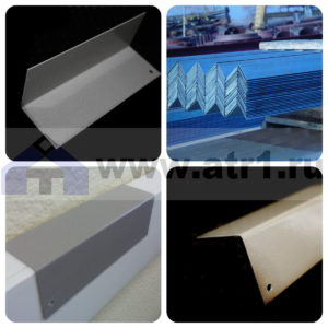 Г-профиль металлический фасадный от производителя, низкие цены